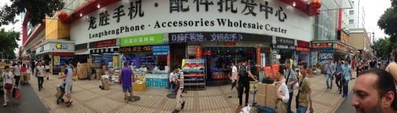 LongShengPhone Accessories-wholesale Center